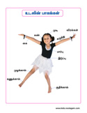 for kids print 18 printables for kids print 19 printables for kids