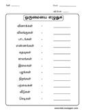 23 worksheets for kids worksheets 24 workbook worksheets for kids